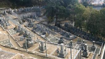 墓地・墓石のアイキャッチ画像